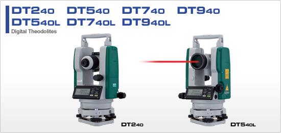 DT40.jpg